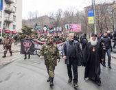 """Marsh """"Right Sector"""" in Kiev — Stock Photo"""