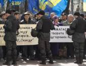 Chcete-li bojovat s korupcí na Ukrajině — Stock fotografie