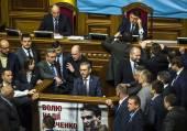 To fight corruption in Ukraine — Stock Photo
