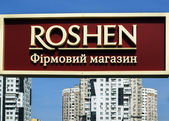 Roshen company title — Stock Photo