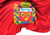 Flag of Orenburg Oblast, Russia.  — Stock Photo