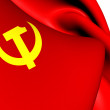 Flag of the Chinese Communist Party — Stock Photo #52797225