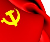 Flag of the Chinese Communist Party — Stock Photo