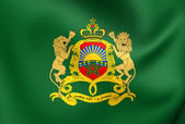 皇家标准的摩洛哥 — 图库照片