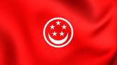 Civil Ensign of Singapore — Stock Photo
