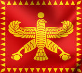 Standard of Cyrus the Great — Stock Photo