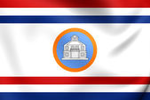 Governor of Sint Maarten Flag — Stock Photo
