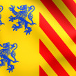 Flag of Limousin, France. — Stock Photo #70176645
