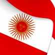 Second Official Flag of Peru (1822) — Stock Photo #71003539