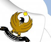 Kurdistan Regional Government Emblem — Stock Photo