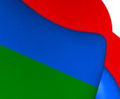 Flag of Karelia, Russia. — Stock Photo