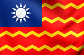 Civil Ensign of the Republic of China — Stock Photo