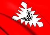 Flag of Kiel, Germany. — Stock Photo
