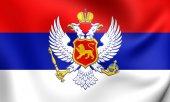 Kingdom of Montenegro Flag (1910-1918) — Zdjęcie stockowe
