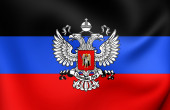 Bandeira da República Popular de donetsk — Fotografia Stock