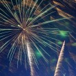 Beautiful fireworks show — Stock Photo #55981607