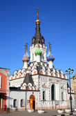 """Temple """"Soothe My Sorrows"""" in Saratov — Stock Photo"""