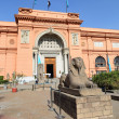 Sphinx statue near Egyptian Museum in Egypt — Stock Photo #63222833