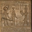 Hieroglyphic carvings in ancient egyptian temple — Stock Photo #64540897