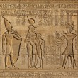 Hieroglyphic carvings in ancient egyptian temple — Stock Photo #65712953