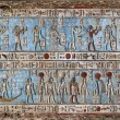 Hieroglyphic carvings in ancient egyptian temple — Stock Photo #65712967