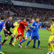 Постер, плакат: UEFA EURO 2016 Qualifying game Ukraine vs Slovakia