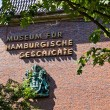 Постер, плакат: The Hamburg Museum Germany