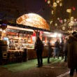 New Year's market in Budapest — Stock Photo #58672541