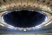 View of Olympic stadium (NSC Olimpiysky) in Kyiv, Ukraine — Stock Photo