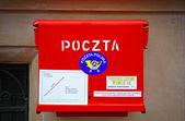 Polish National Post red mailbox — Stock Photo