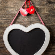 The heart shape chalkboard — Stock Photo #59480747
