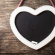 The heart shape chalkboard — Stock Photo #59480759