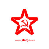 Red star with socialist symbols — Stock Vector