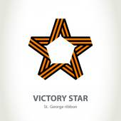 Star for Victory Day — Stock Vector