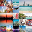 Collage of photos from Dubai — Stock Photo #57170967