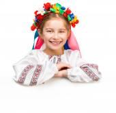 Girl in  Ukrainian  costume — Stock Photo