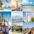 Photos from Dubai — Stock Photo #66602267