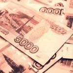Постер, плакат: Money background with russian ruble