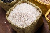 White rice — Stock Photo