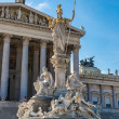 Austrian Parliament Building — Stock Photo #56237095