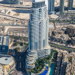Постер, плакат: Address Hotel Dubai