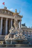 Austrian Parliament Building — Stock Photo