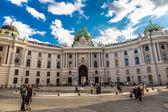 Wing Of Hofburg Palace — Stock Photo