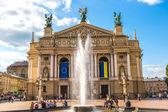 Lviv Opera Theater — Stock Photo