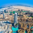 ������, ������: Address Hotel in Dubai