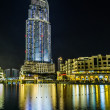 Постер, плакат: Address Hotel in Dubai