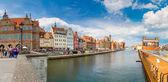 Cityscape on Vistula River — Stock Photo
