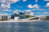 The Oslo Opera House — Stock Photo