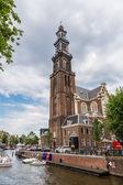 церковь вестеркерк в амстердаме — Стоковое фото