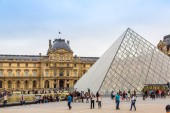 The Louvre museum — Stock Photo